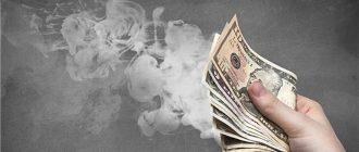 Сколько стоит банкротство физических лиц в 2018 году?