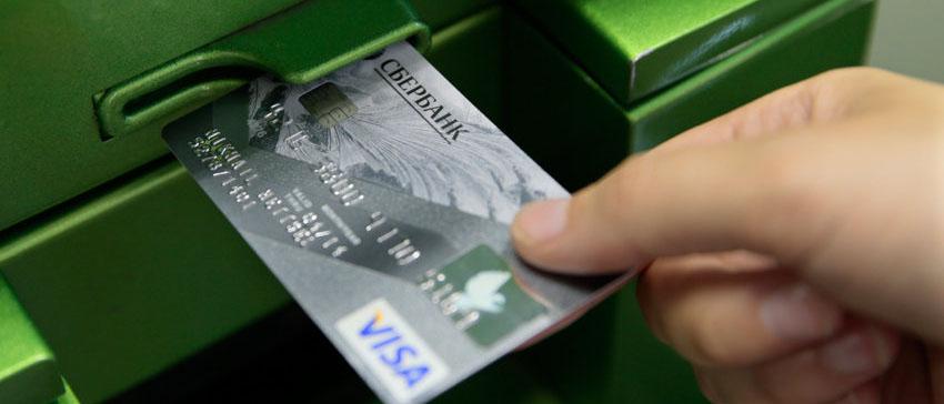 Что делать, если потерял карту Сбербанка? Нужно ли ее блокировать или снимать деньги? Как восстановить карту Сбербанка при утере? Расскажем на protivdolgov.ru