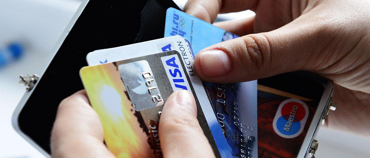 Что такое дебетовая карта? Для чего она нужна? Как выбрать и где получить дебетовую карту? Читайте в нашей статье