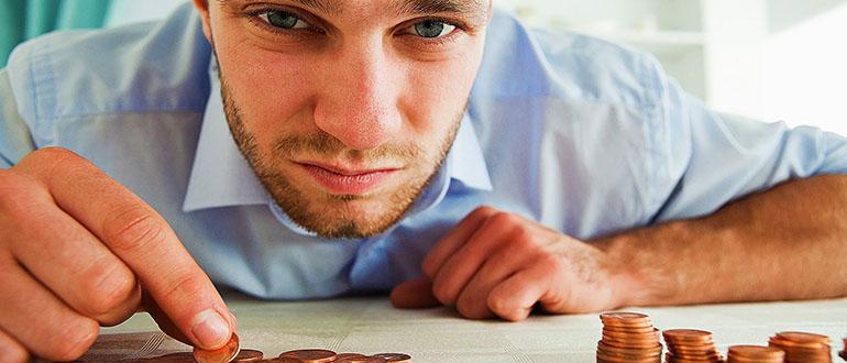 дадут ли ипотеку с плохой кредитной историей
