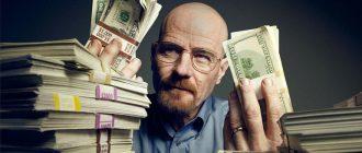 Банкротство физических лиц: пошаговая инструкция.