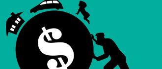 Как законно списать долги по кредитам: советы юристов