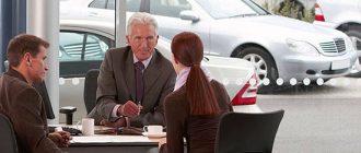 Как вернуть страховку по автокредиту: документы и условия.