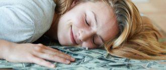Кредит без справок и поручителей: как и где получить?