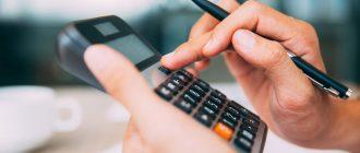 Можно ли вернуть подоходный налог с кредита?