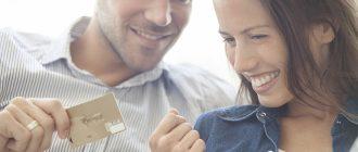 Ответственность супругов по кредиту: каждый за себя или делим пополам?