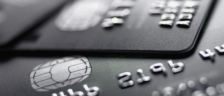 Получение кредита с черным списком