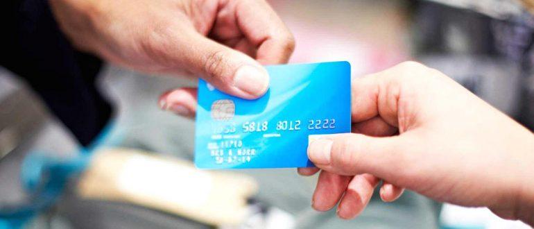 В каких банках самые низкие процентные ставки по кредитам?