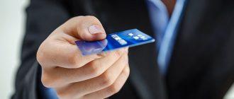 Взыскание долгов с юридических лиц и ИП