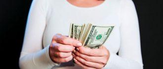 Займ под материнский капитал: как получить?